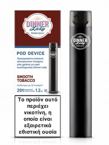 Dinner Lady Disposable Smooth Tobacco 20mg 1,2 ml