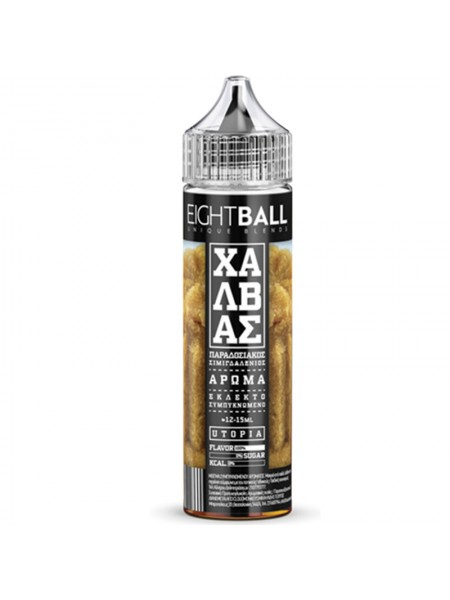 8Ball Flavorshot Utopia 60ml