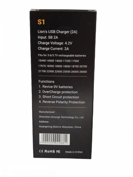 Lion's S1 Charger, Μονός Φορτιστής