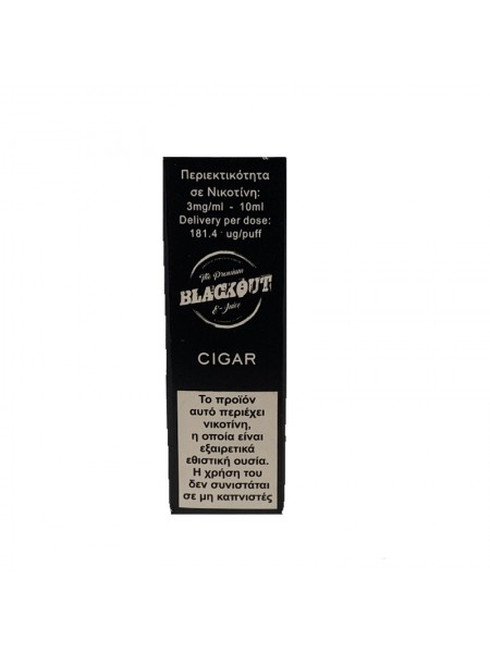BLACKOUT Cigar 10ml