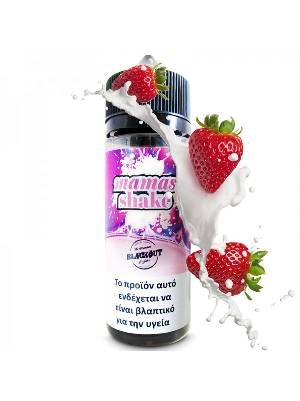 BLACKOUT Flavor Shot Mama's Shake 120ml